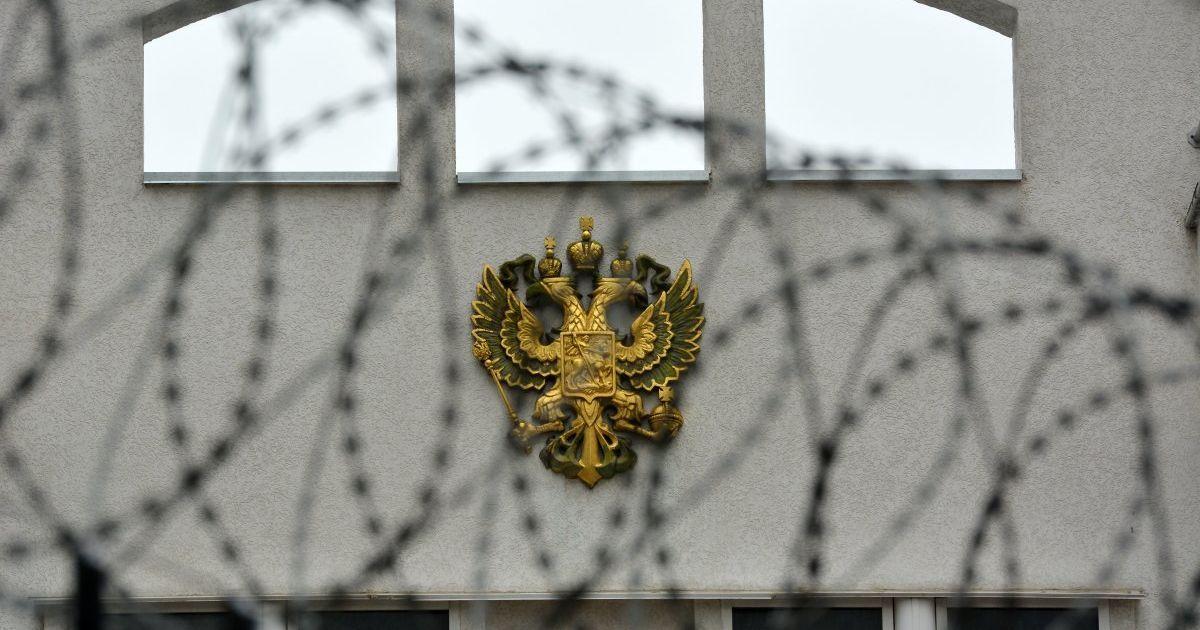 Украина выслала сотрудника российского консульства во Львове. РФ не за