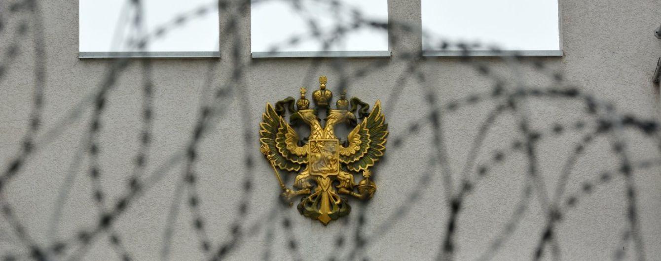 Украина выслала сотрудника российского консульства во Львове. РФ не замедлила с ответом