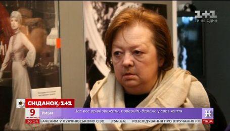 Донька Людмии Гурченко померла на 59-му році життя