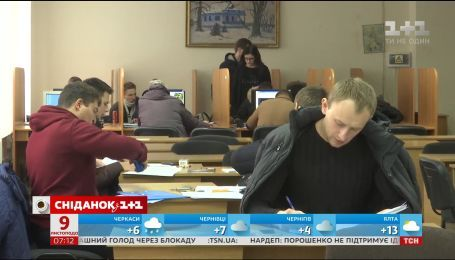 Украинским студентам повысили стипендию
