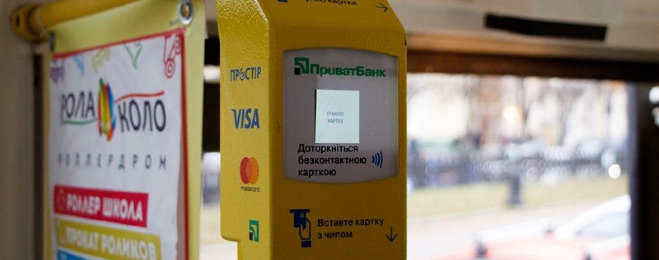 У Кличко отсрочили запуск электронного билета в Киеве