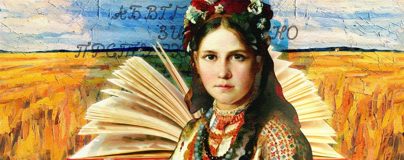 Топ-5 міфів про українську мову