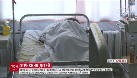 Двоє дітей опинились в реанімації на Львівщині через мишачу отруту