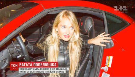 Украинка купила дом Ким Кардашян за почти 18 миллионов долларов