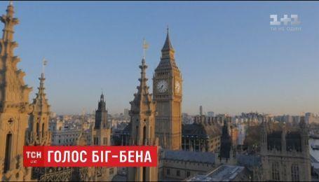 Голос Біг-Бена: годинникова вежа знову задзвонить після 11 тижнів мовчання