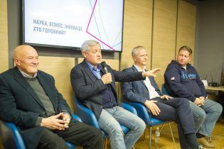 """У Києві відбувся круглий стіл """"Наука, бізнес, інновації. Хто головний?"""", Організований Домом інновацій"""