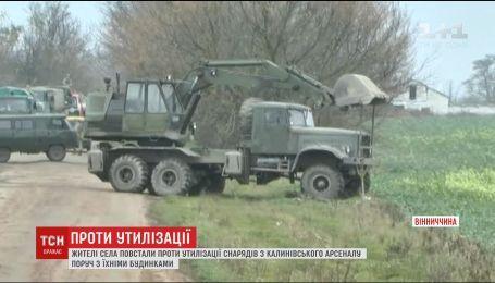 Жителі села на Вінниччині повстали проти утилізації боєприпасів Калинівського арсеналу