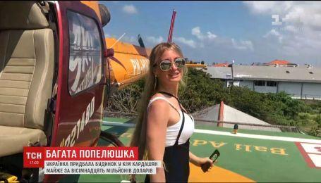 Украинка купила за почти 18 миллионов долларов поместье Ким Кардашян