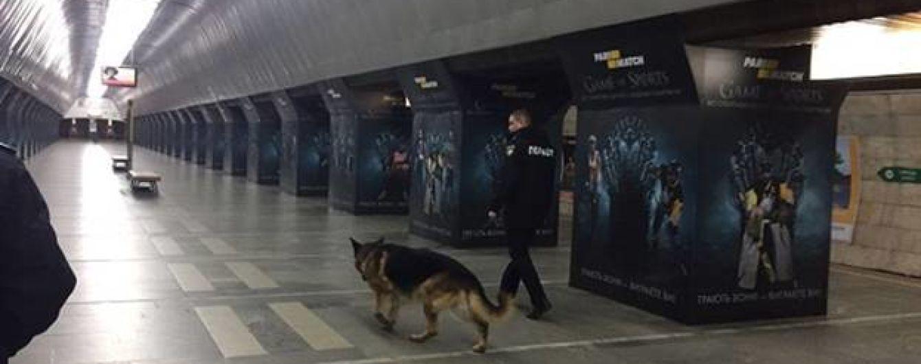 """В Киеве """"заминировали"""" четыре станции метро"""