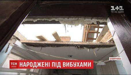 Постраждалим сім'ям від вибухів у Калинівці досі не можуть відбудувати хати