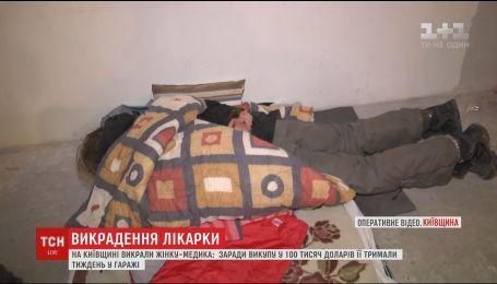 Полиция задержала злоумышленников, которые накануне в Боярке похитили 62-летнюю женщину