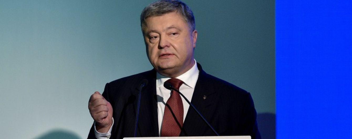 Порошенко об экономических достижениях Украины: рост ВВП на 2,5%, инфляция только 10,2%