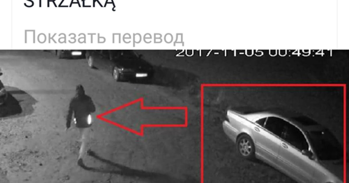 @ Facebook/Днепр, Дніпро, Dnepr