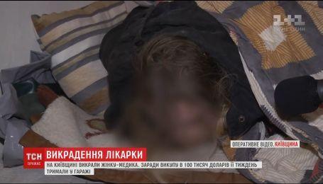 На Київщині зловмисники викрали лікарку та вимагали викуп