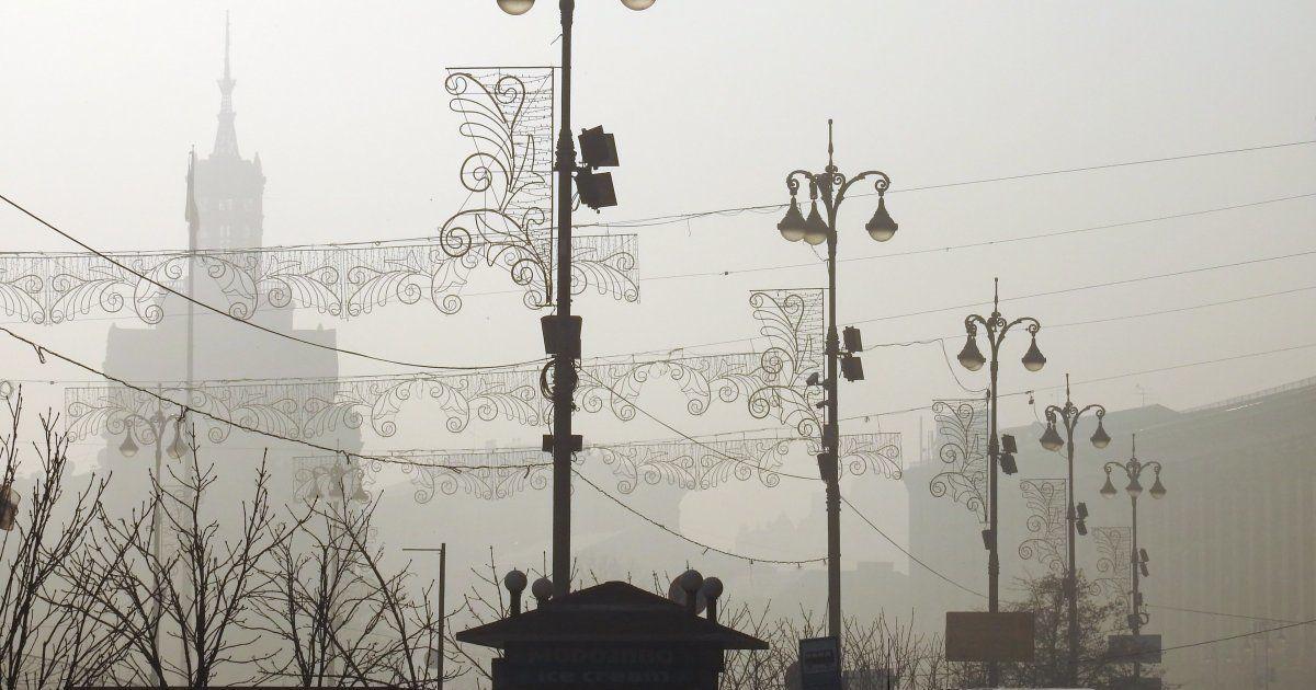 Метеорологи спростували чутки про аномальний смог над Україною
