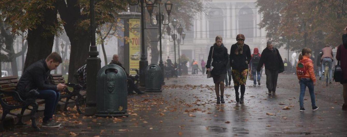 В Україні погіршиться погода: синоптики обіцяють тумани з дощем, а потім - морози з мокрим снігом