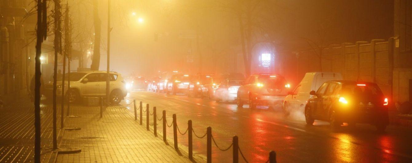 Сильный туман будет царить в Киеве до утра понедельника