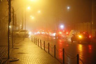 Сильний туман пануватиме в Києві до ранку понеділка