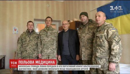 Українська громада з Лівану передали в зону АТО портативний апарат ультразвукової діагностики
