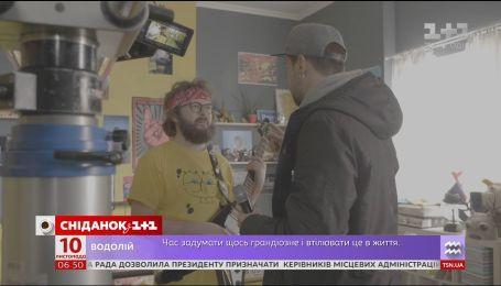 """DZIDZIO снял клип на песню """"Выходной"""""""