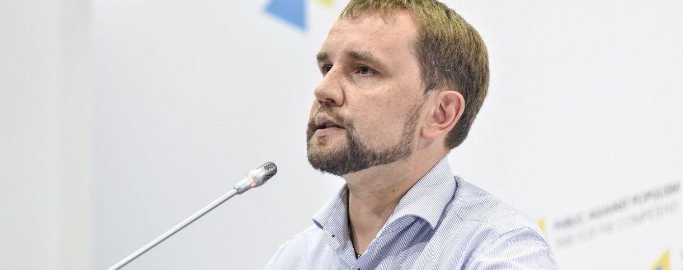 """""""Антибандерівський закон"""" ставить крапку між дискусіями істориків - В'ятрович"""