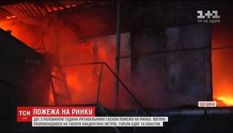 """На ринку """"7-й кілометр"""" під Одесою сталась масштабна пожежа"""