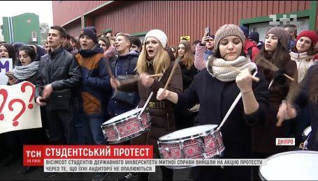 В Днепре сотни студентов устроили протест под стенами газоснабжающей компании