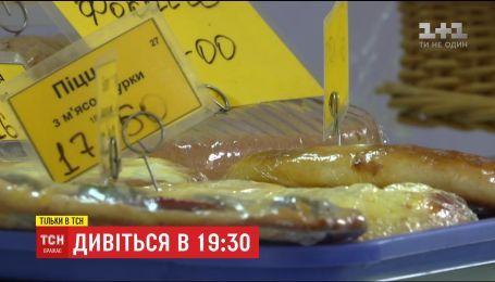 """""""Недостоловая"""": эксперты попытаются предложить детям витамины вместо фаст-фуда"""
