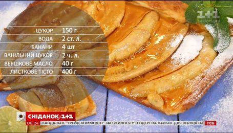 Банановий тарт - рецепти Сенічкіна