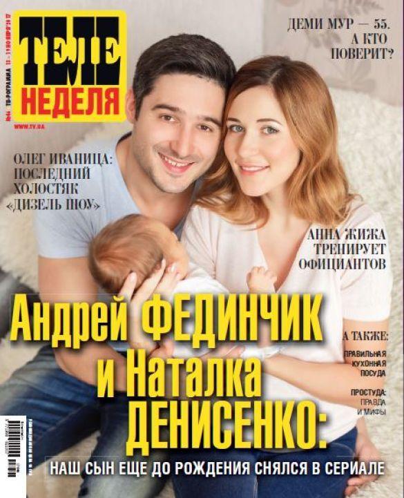 Наталка Денисенко з сином_4