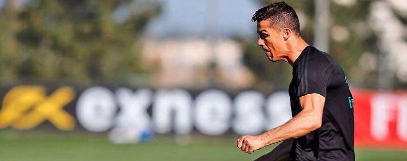 Роналду забив на тренуванні одразу два фантастичних м'ячі за декілька секунд