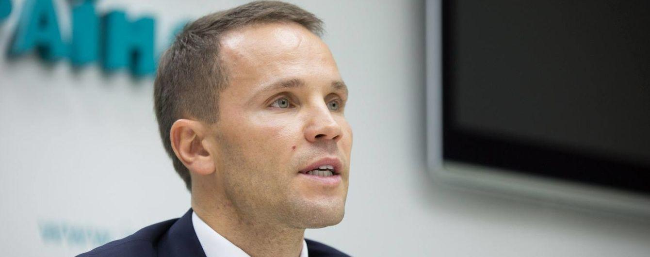 ГПУ запропонувала Дерев'янку сплатити 62 млн за закриття справи