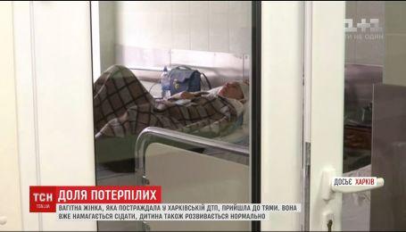 В Харькове после трехнедельной комы в себя пришла беременная Жанна Власенко
