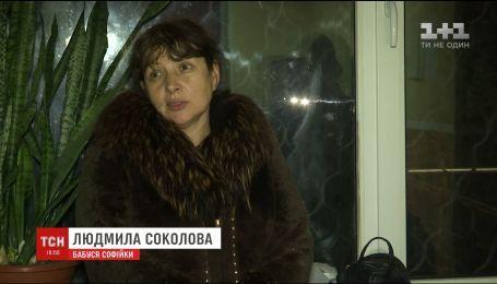 Женщина, которая накануне похитила собственную внучку, рассказала о мотивах своего поступка
