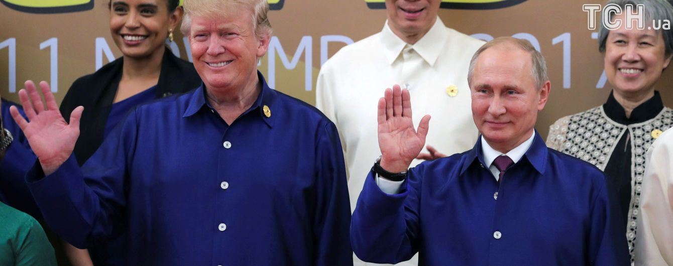 Трамп ушел с приема на форуме во Вьетнаме, проигнорировав встречу с Путиным
