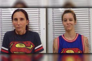 У США жінку засудили до 10 років позбавлення волі за шлюб зі своєю матір'ю