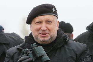 Турчинов призвал признать ФСБ и Генштаб РФ террористическими организациями