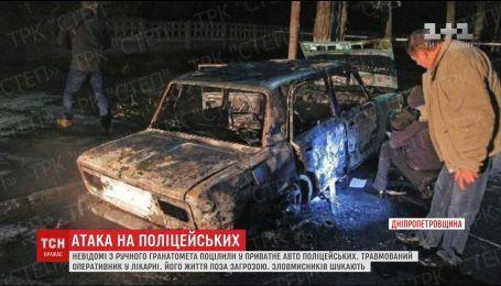В Желтых Водах неизвестные обстреляли авто полицейских из ручного гранатомета