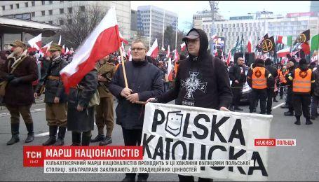 По улицам польской столицы проходит многотысячный марш националистов