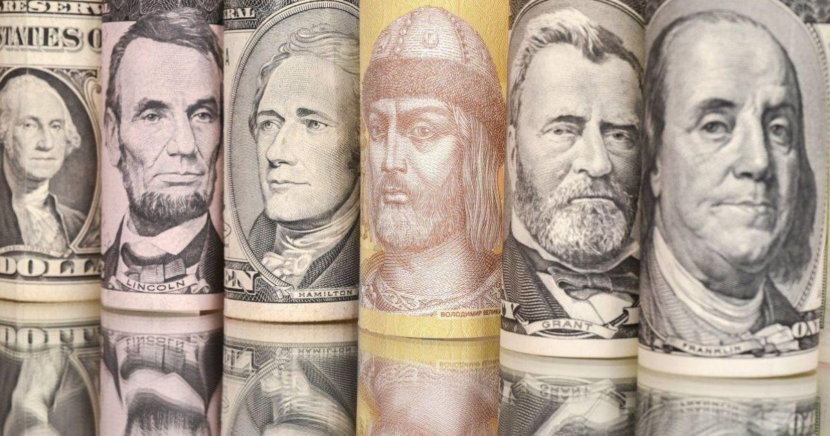 Курс валют на 18 лютого: скільки коштують долар і євро