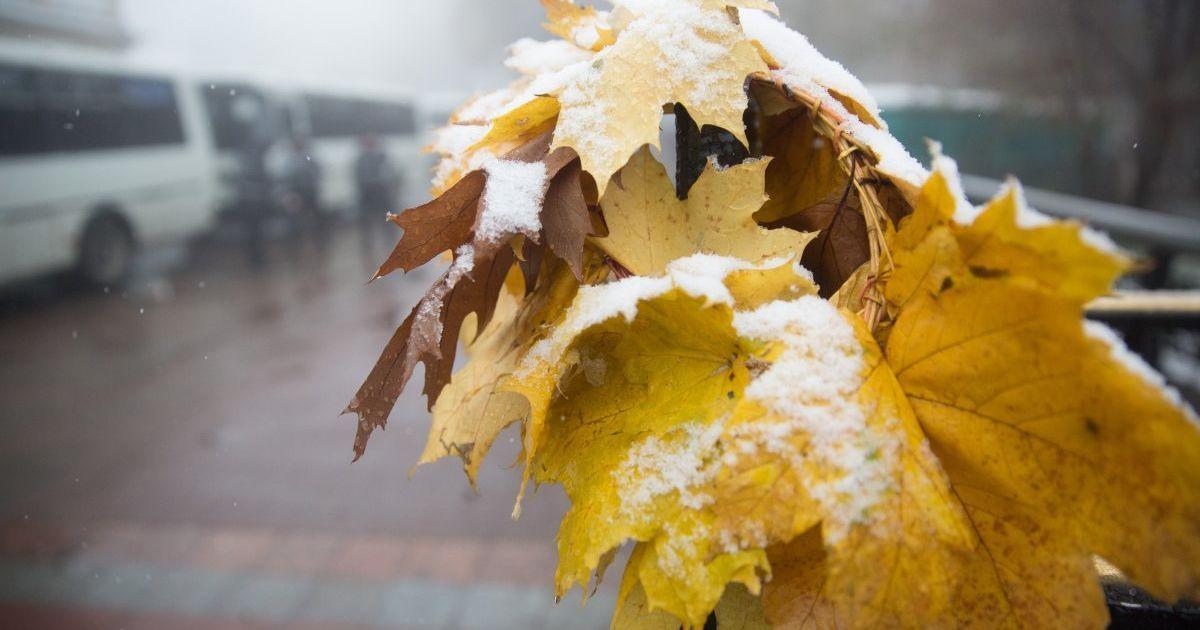 Україну накриє холодний фронт: на яку погоду чекати найближчого тижня