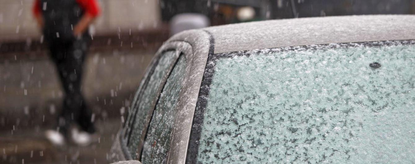 Мокрий сніг та незначні морози: прогноз погоди на 6 грудня