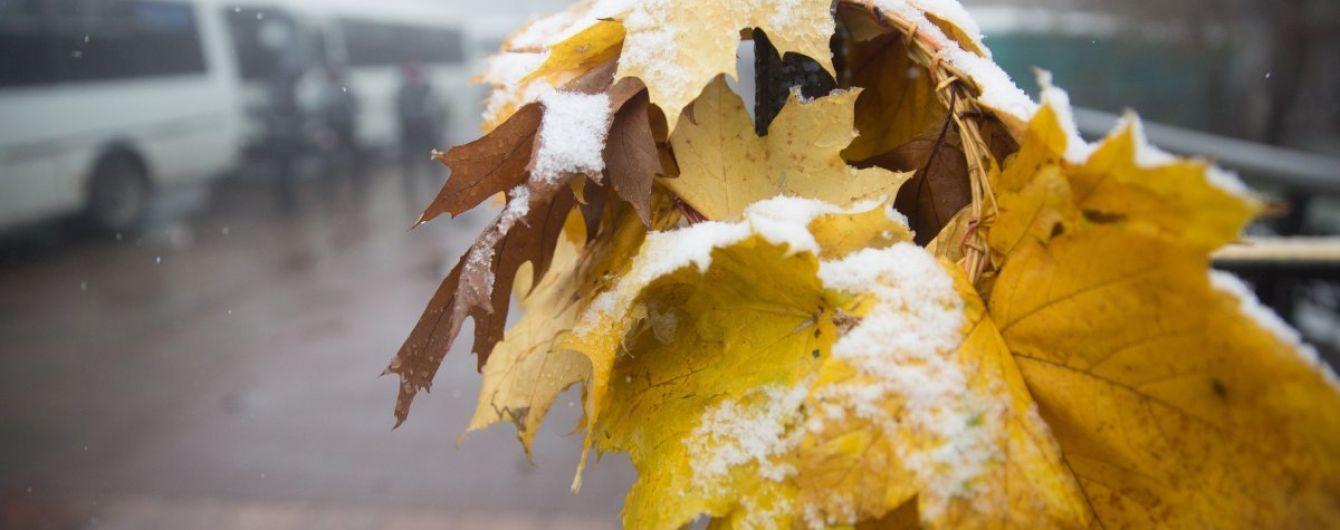 Синоптики предупреждают о мокром снеге. Какой будет погода в Украине 6 октября