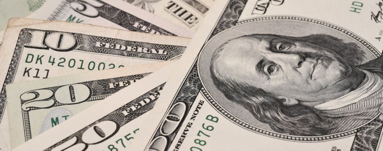 После выходных доллар подешевеет: курсы валют Нацбанка и в обменниках 12 октября