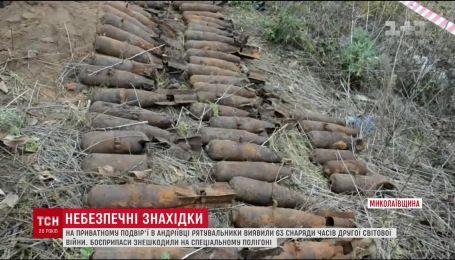 На Миколаївщині знешкодили 63 снаряди часів Другої світової війни