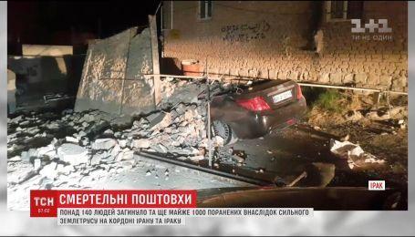 Разрушительное землетрясение произошло на границе Ирака и Ирана