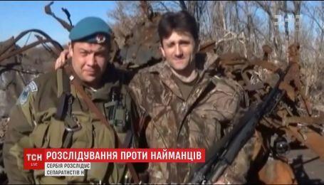 Сербія розслідує справи 45 найманців, у тому числі й на Донбасі