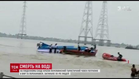 Неподалеку Индии перевернулся туристический корабль, есть погибшие