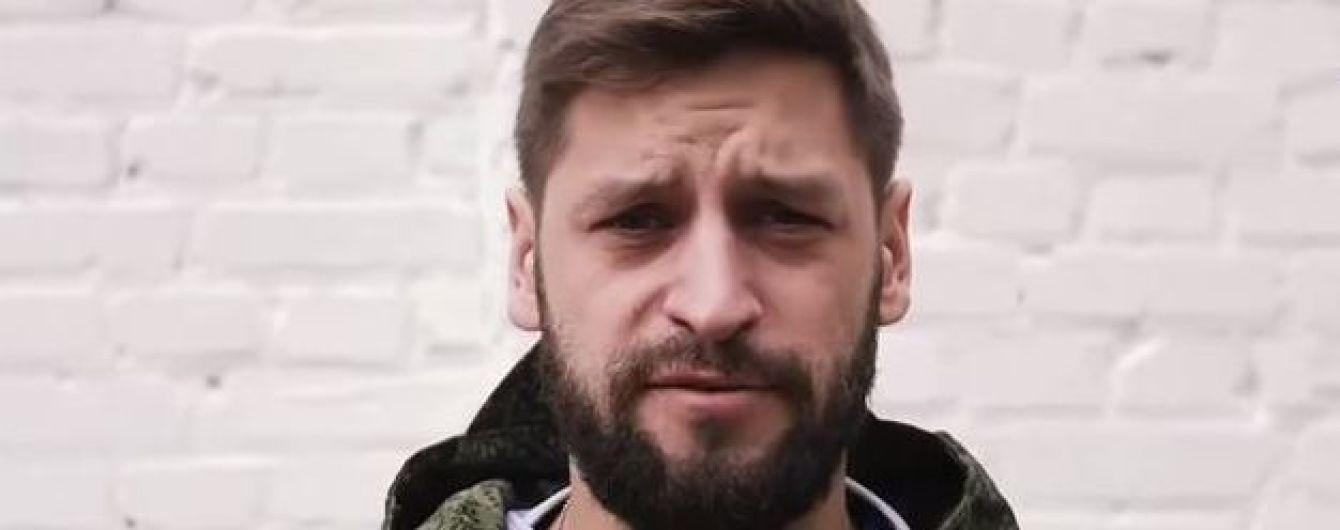 Один из главарей сепаратистов вернулся из Донбасса в Москву, опасаясь за свою жизнь