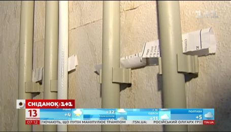 Українцям дозволили встановлювати автономне опалення
